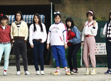 Explore Korean Culture at a Movie Night