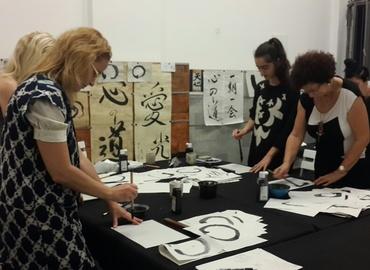 מפגש עם הקליגרפיה היפנית