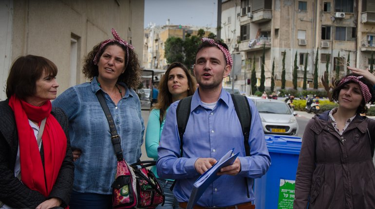 You can Do It - סיור פמיניסטי ברחובות תל אביב