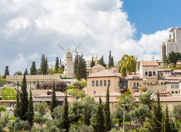 ירושלים של הסולטן - סיור בעקבות האימפריה העות'מאנית