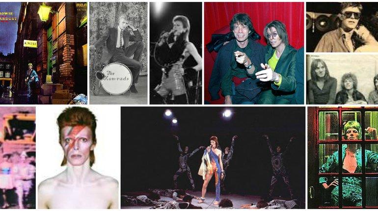 Sound & Vision: David Bowie's Soho