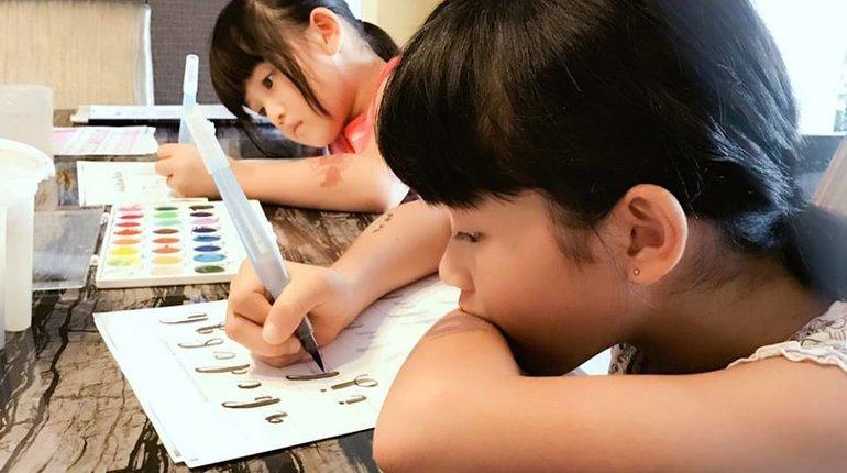 Children Beginners' English Brush Calligraphy