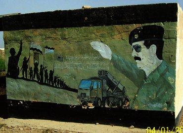 LDN Talks @ Night | Saddam: The Trial & Execution