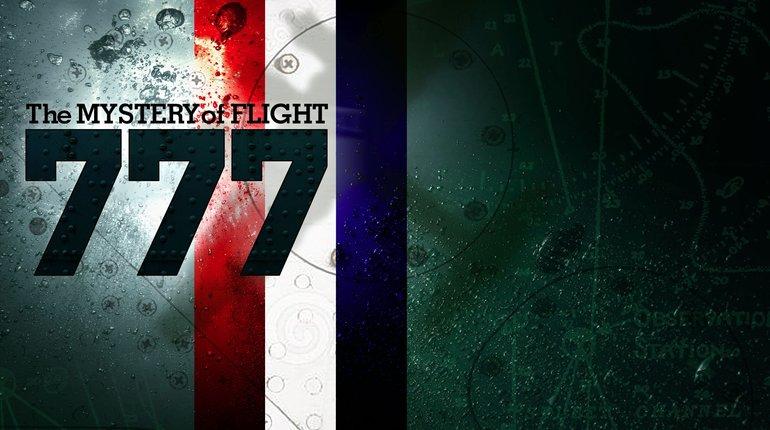 Leslie Howard & the Mystery of Flight 777 Docu + Q&A