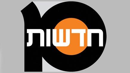 Logo chanel10