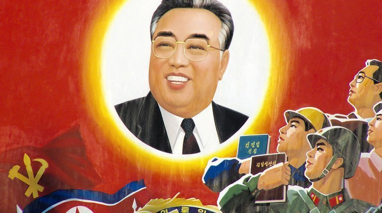 Inside North Korea | Manchester