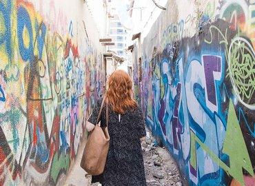 """""""הסודות שבקיר"""" - סיור אמנות, גרפיטי ושירת רחוב"""