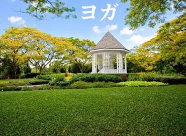 POP UP YOGA - Botanic Gardens (Japanese Speaking)