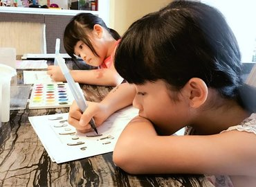 Children Beginners' English Brush Calligraphy